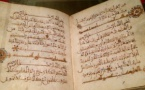 Coran : la fabrique des lectures