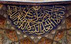 Islam : le but de la vie