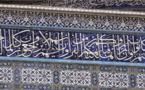 Islam : quelques conseils à l'endroit de la jeunesse