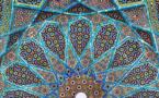 Islam : soyons toujours prêt à accueillir la mort