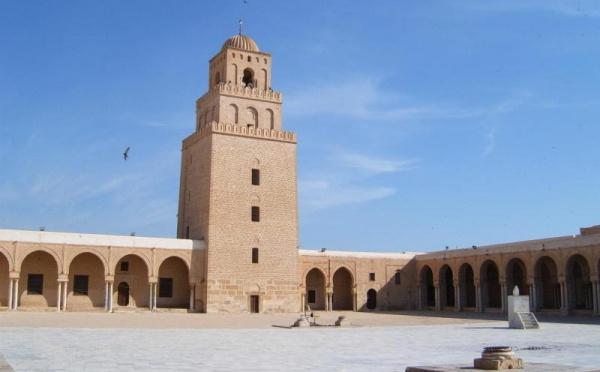 Kairouan, capitale de la culture islamique 2009
