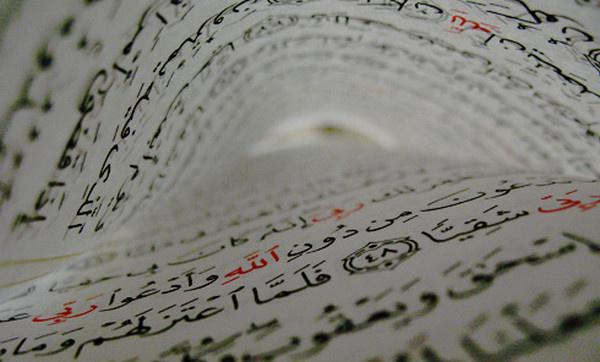 Il faut euthanasier la tradition musulmane hégémonique