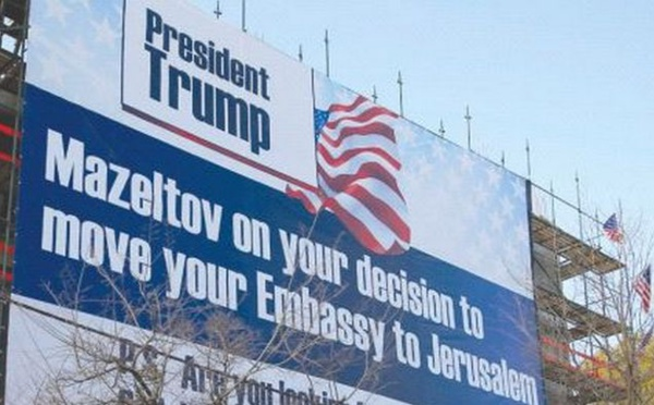 Jérusalem, capitale d'Israël ? Le monde musulman irrité par la décision de Trump
