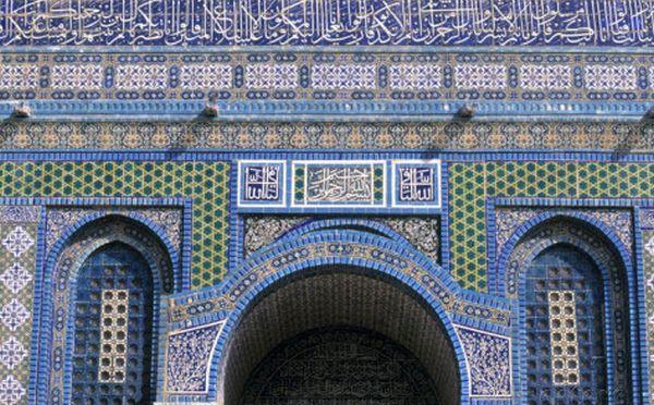 Ramadan 2018 : quelles dates pour le début et la fin du jeûne ?