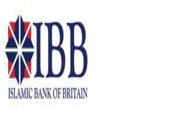 La première banque islamique d'Europe