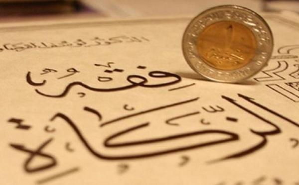 Ramadan 2018 : la zakat al-fitr augmente, une première depuis le passage de l'euro