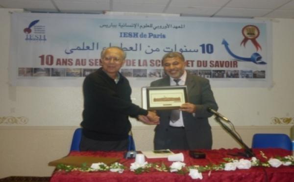 Finance islamique : les leçons malaisiennes pour la France
