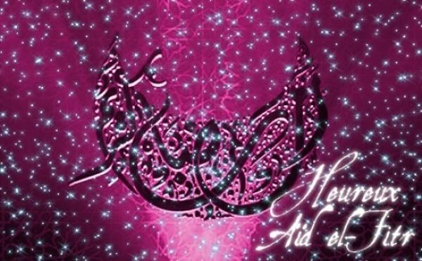 L'Aïd al-Fitr 2011 fixé au mardi 30 août en France