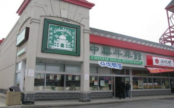 La Chine, le nouvel eldorado du halal