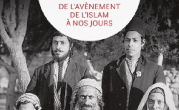 Juifs et musulmans au Yémen, par Yosef Yuval Tobi