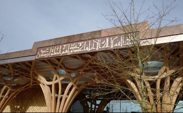 A Cambridge, la première éco-mosquée du Royaume-Uni inaugurée par Yusuf Islam et Erdogan