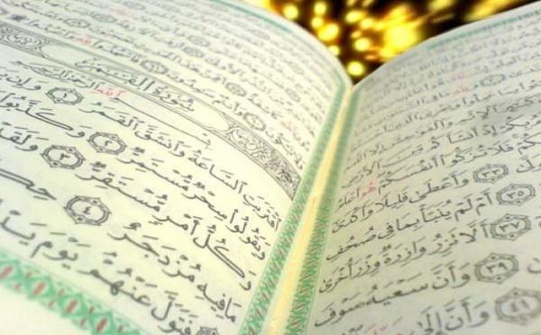 Ramadan : préparer son âme au mois béni