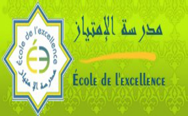 Une école musulmane à Québec