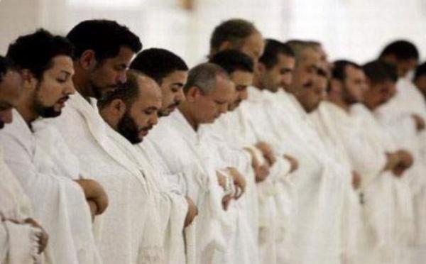 Actualit quotidien d actualit for Salon du hajj