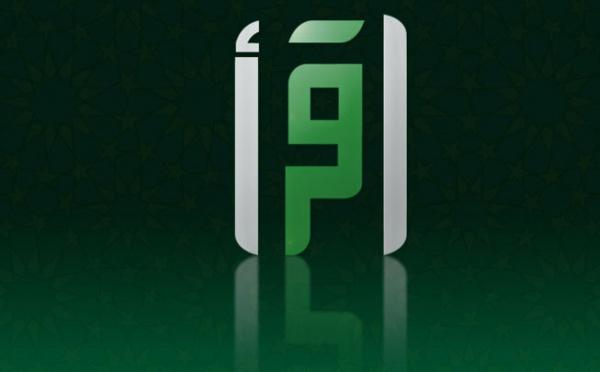 La chaîne Iqraa lancée en français
