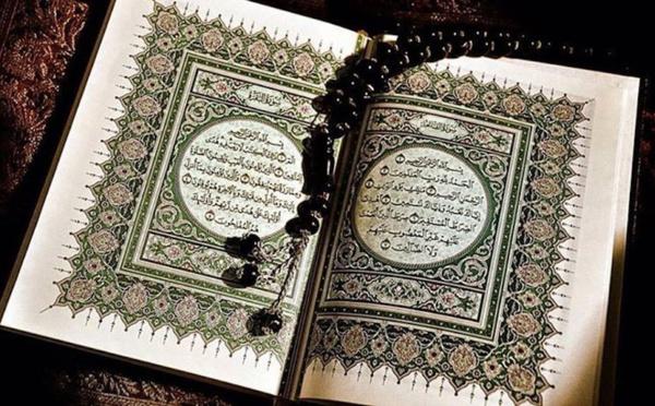 Les modes de révélation du Coran expliqués