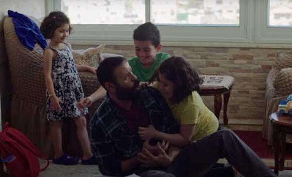 Festival Ciné-Palestine : focus sur Jérusalem pour une 7e édition hybride mais déconfinée !