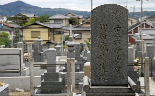 Au Japon, les musulmans alertent sur la quasi absence d'espaces funéraires confessionnels