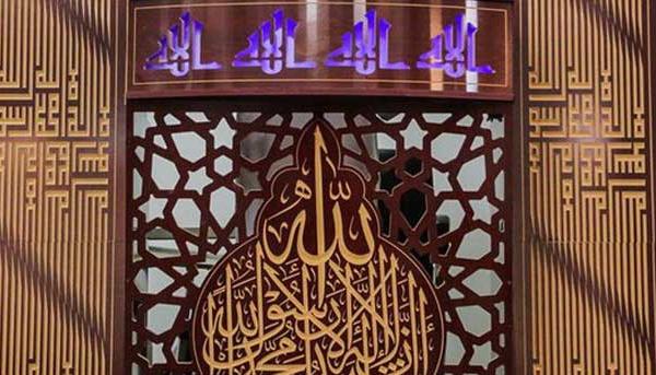 La date de l'Aïd al-Adha 1442/2021 annoncée par l'Arabie Saoudite