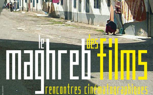 Le Maghreb des films : avant-premières toutes !