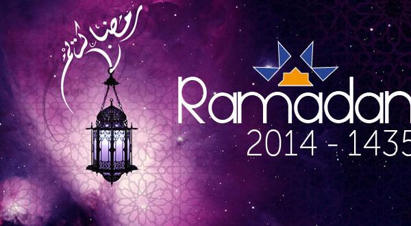 Ramadan : conseils aux musulmans de France