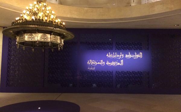 Le Maroc médiéval s'expose au Louvre