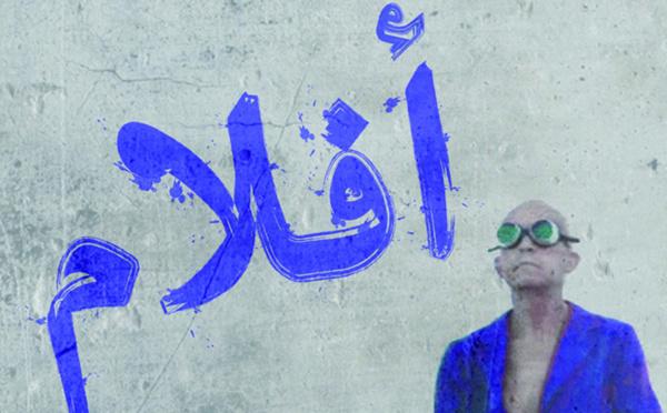 Rencontres internationales des cinémas arabes : le pouvoir des images