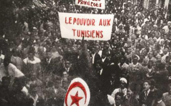 Traces, les fragments d'une Tunisie contemporaine rassemblés au MuCEM