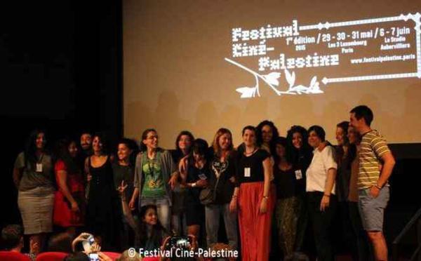 « Privilégier des créations indépendantes » pour soutenir le cinéma palestinien