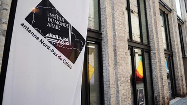 Une nouvelle antenne pour l'Institut du monde arabe au Nord-Pas de Calais