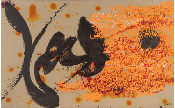 Calligraffi : quand la calligraphie rencontre le graffiti