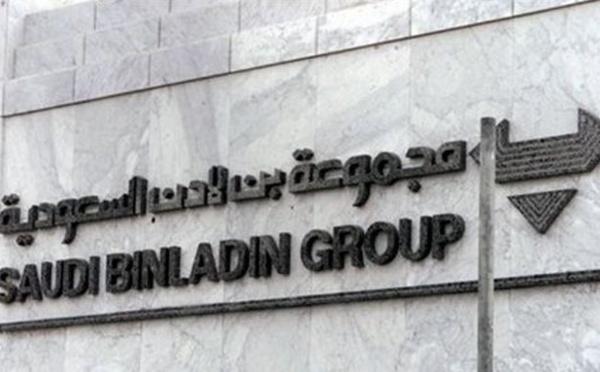La Mecque : BinLaden Group, un empire du BTP au bord du précipice