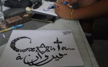 Le logo de Coexister calligraphié par le graphiste Khalilo Ayed à Kairouan, pendant le voyage effectué par Christophe Cadiou, Héléna Houard et Saïkou Camara en Tunisie du 1er au 9 juillet, première étape de leur InterFaith Tour Africa.