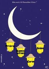 Bon Ramadan 2017 à tous les musulmans !