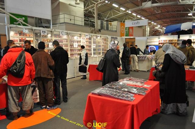 Stand de gedis rencontre annuelle des musulmans de - Bourget salon musulman ...