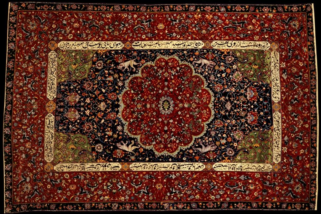 Tapis, Iran, Kashan, XVIe siu00e8cle : Les u00ab arts de lu0026#39;Islam u00bb u00e0 Paris ...